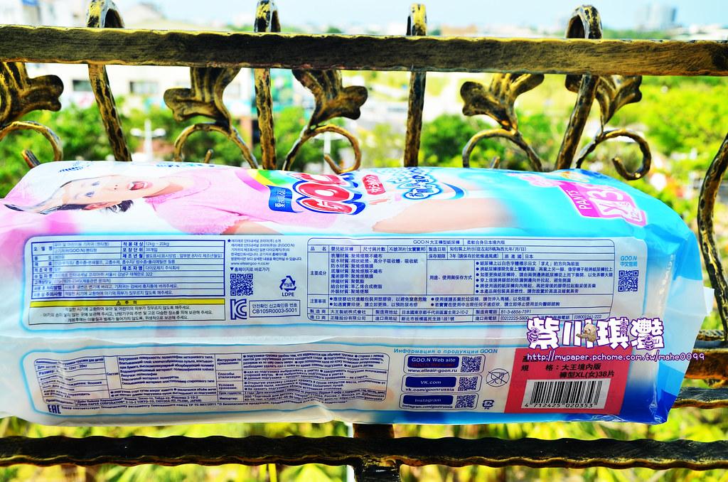 大王尿布日本境內版外拍-0005