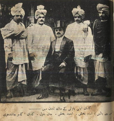 Gama Pehlwan in London-1910 | by Rashid Ashraf