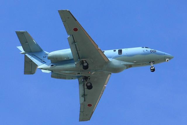 U-125A 52-3001号機 IMG_2970_2