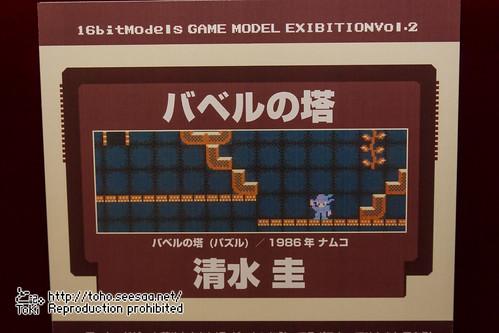 16bitModelsFC_2017-98