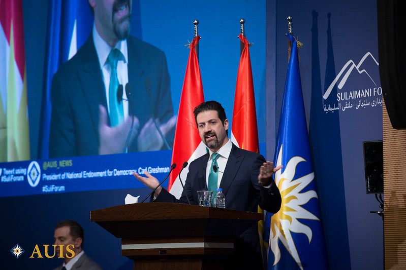 Sulaimani Forum 2017: Panel 6
