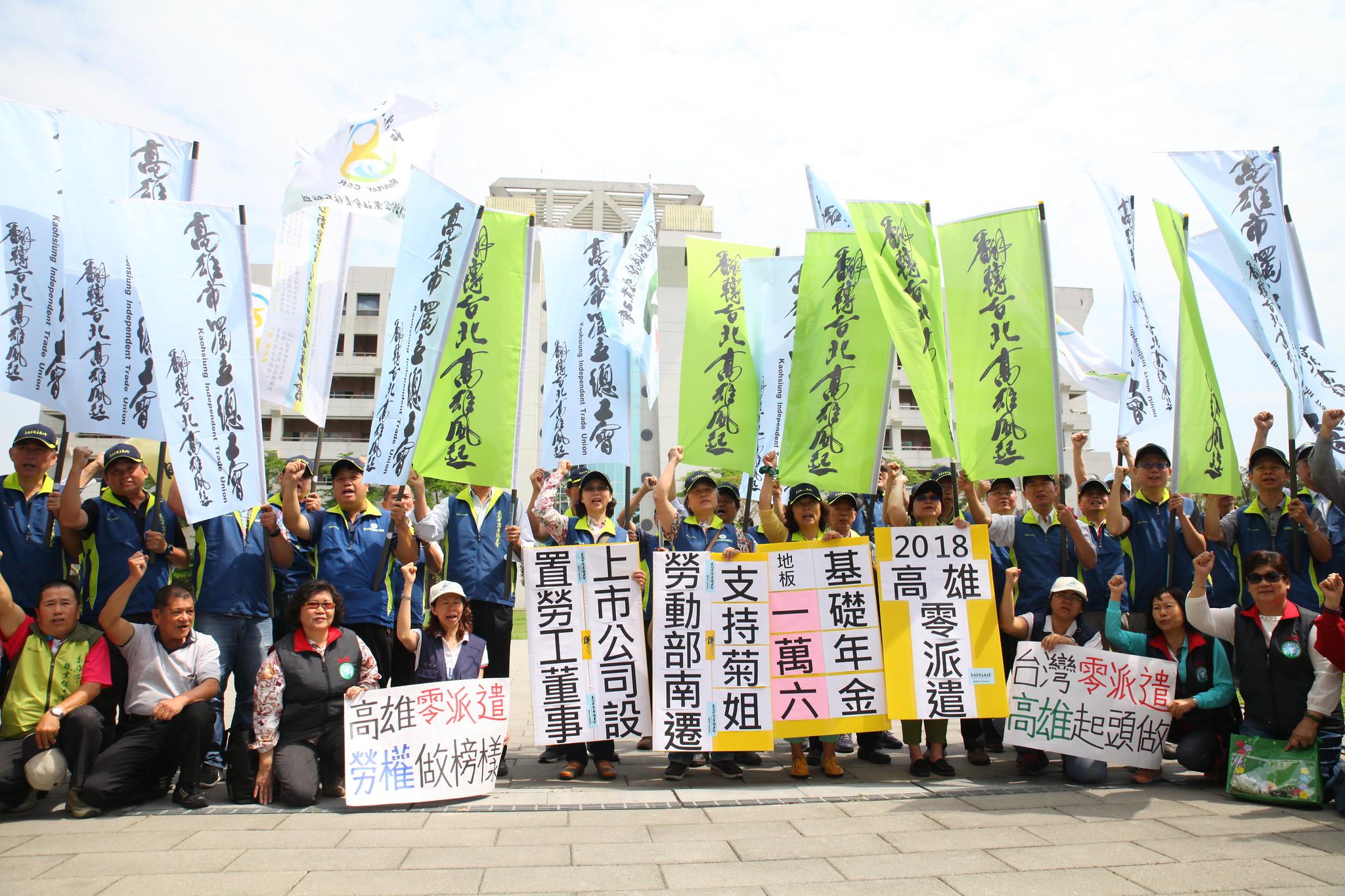 南部工會團體動員約30人,到總統府南部辦公室前提出訴求。(攝影:陳逸婷)