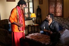 Dwaraka Movie Stills