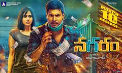Nagaram Movie Wallpapers