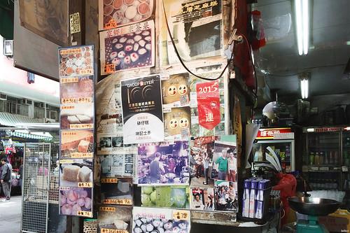 lavlilacs Hong Kong Sham Shui Po Kwan Kee Store
