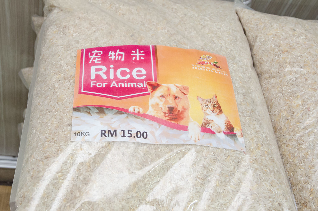 Rice for pets