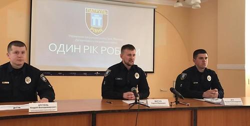 полицейськи 4