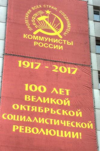 '1917-2017' on APR 26, 2017 (6)