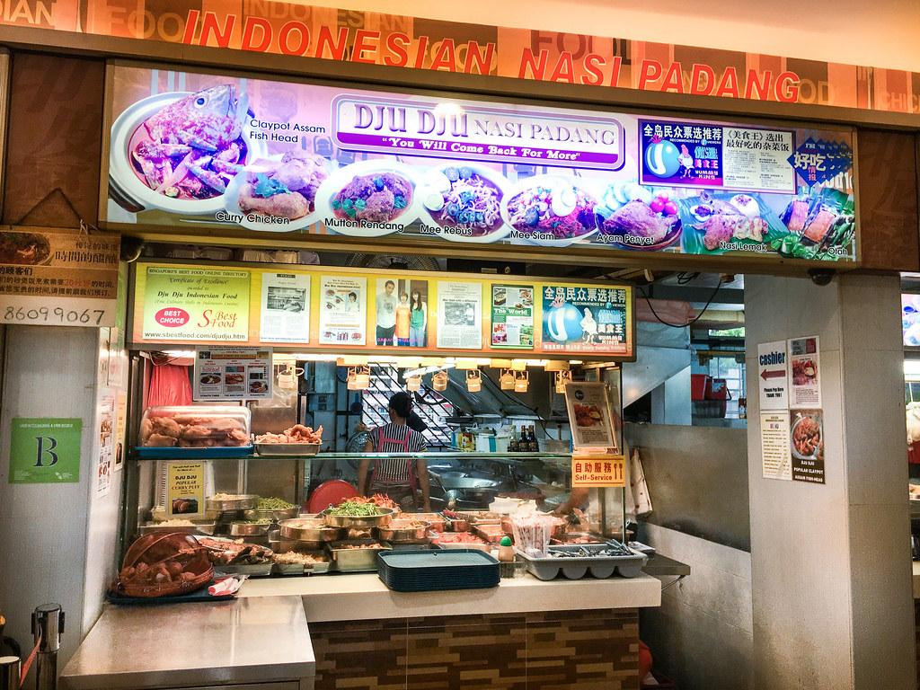 Serangoon Central Hawkers: Dju Dju Nasi Padang
