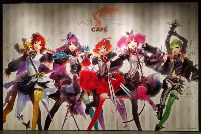 WALKÜRE CAFÉ_02