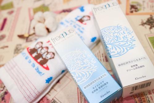 freeplus佳麗寶 溫和淨潤皂霜 & 保濕修護化粧水(滋潤型)