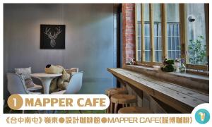 布萊美(台中)咖啡-1-mappercafe