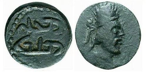 King Izas-Manu of Edessa coin