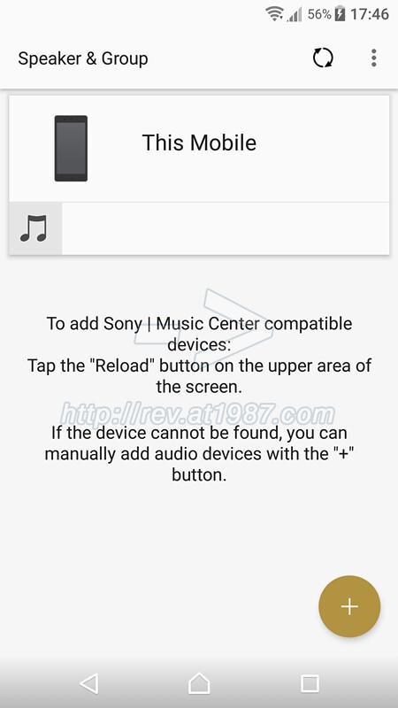 Sony | Music Center - Speaker & Room