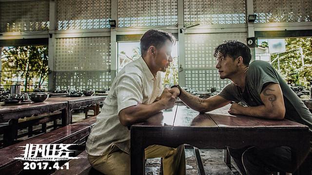 Extraordinary Mission Movie Huang Xuan and Duan Yi Hong