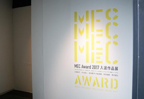 MEC Award 2017