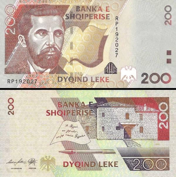 200 Leke Albánsko 2012, P71b