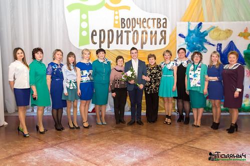 Отчетный концерт ЦТРиГО. 20.04.2017 год