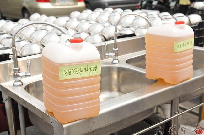 埔里天后宮媽祖文化節訴求友善環境,連洗碗精也採用埔里環保酵素團自製的酵素洗碗精。(柏原祥 攝)