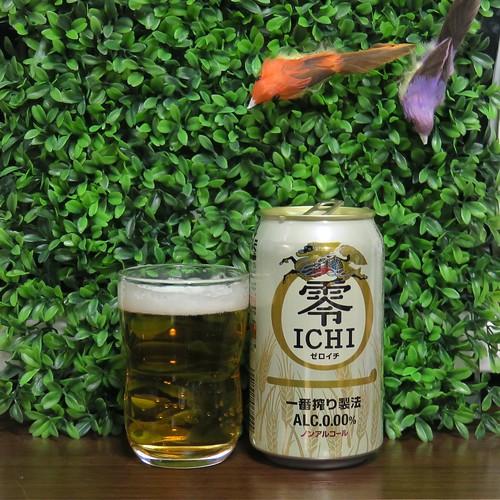 ビール:キリン 零ICHI(ゼロイチ)