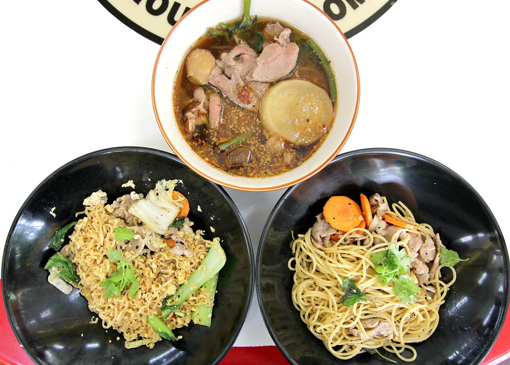 easy-chatuchak-beef-noodle-dishes