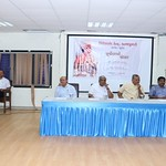 Program on North-East India in surat