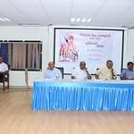 Program on North-East India in surat