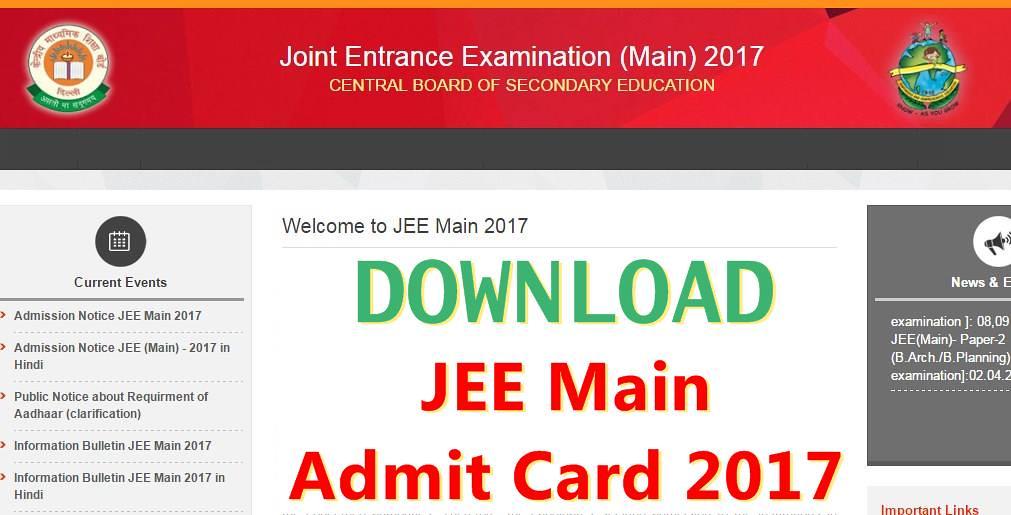 JEE Main Admit Card Downlaod