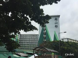 CIRCLEG 遊記 香港 石峽尾 南山邨 天空之鏡 倒影 特色邨屋 彩虹  (8)