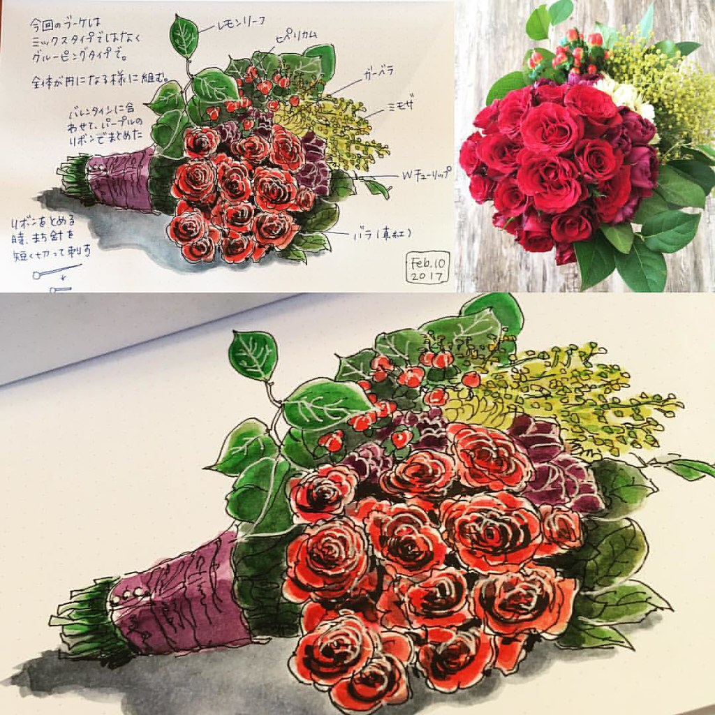 Part Iii Of My Wifes Monthly Flower Arrangement Class Tau Flickr