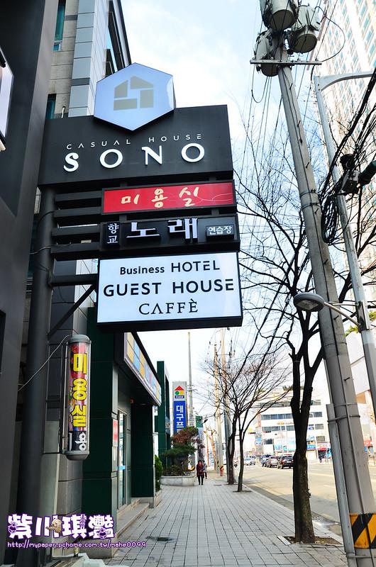 大邱旅館SONO-003