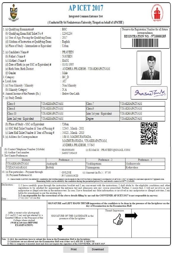 Sample APICET Admit Card 2017