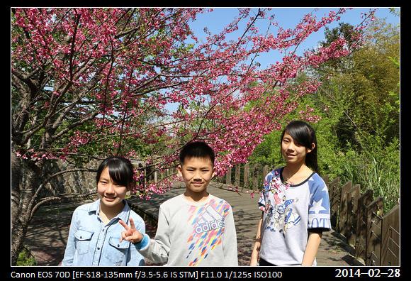 20140228_Kids