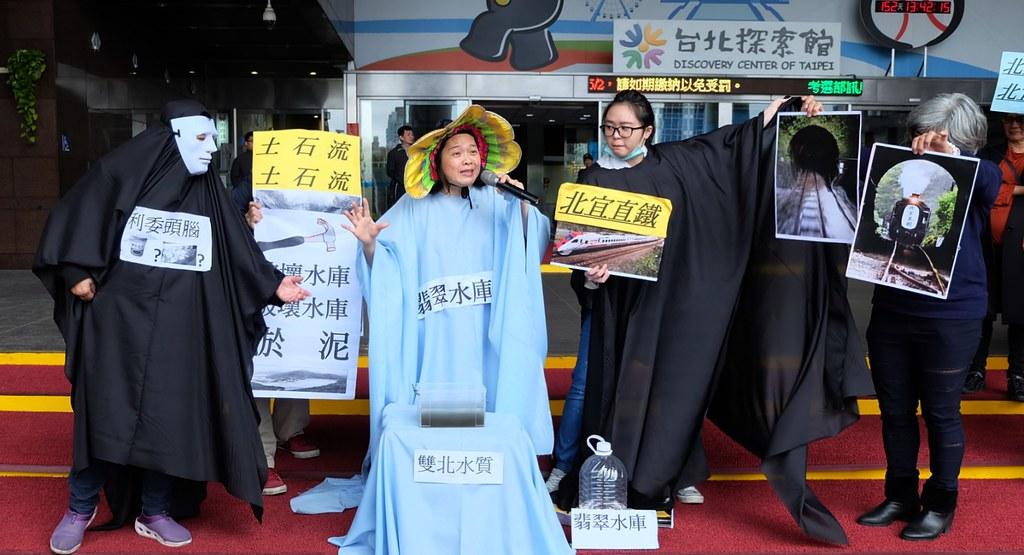 20170319 世界水資源環團串聯-台北