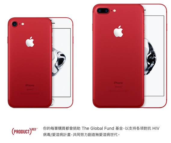 iPhone_7__PRODUCT_RED™_Special_Edition_-_Apple__台灣_