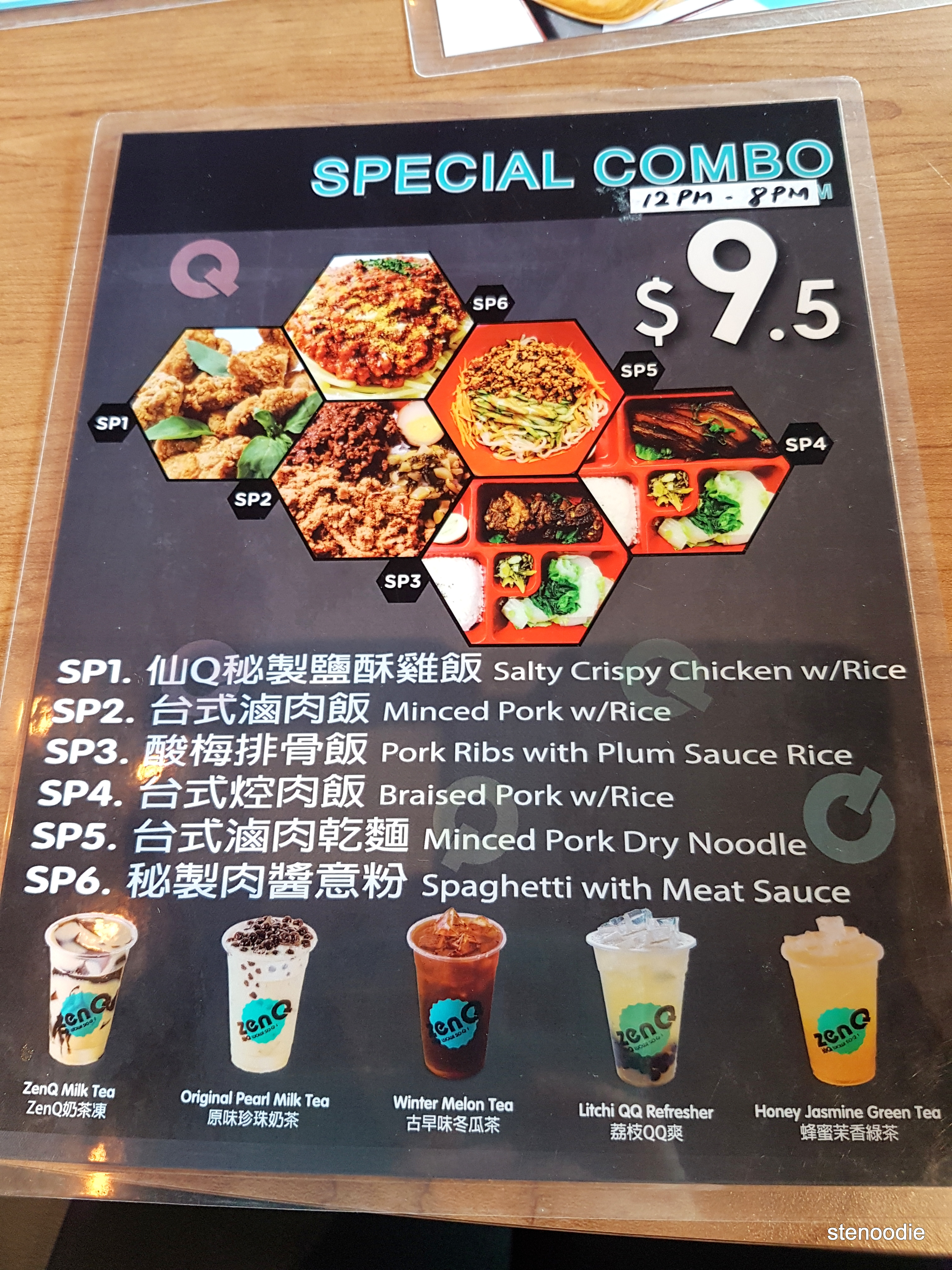 Special combo menu from 12 to 8 p.m.
