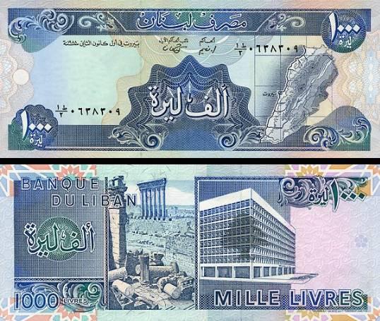 1000 Livres Libanon 1988, P69a