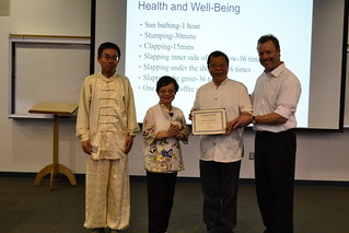 April 27 '17 CISDSU Hosts Chinese Health and Wellness Lecture at SDSU