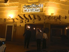 Taste the tradition and authenticity at Najd village - Things to do in Riyadh