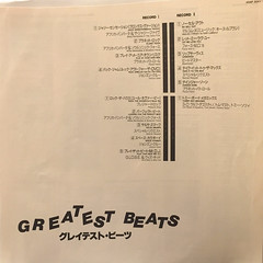 V.A.:TOMMY BOY GREATEST BEATS(INNER 1)