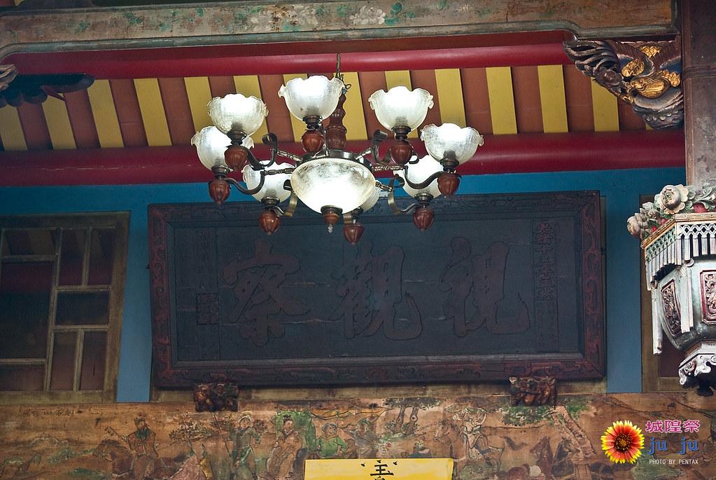 三級古蹟文澳城隍廟
