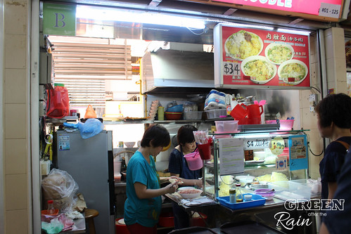 160911b Old Airport Road Food Centre _17