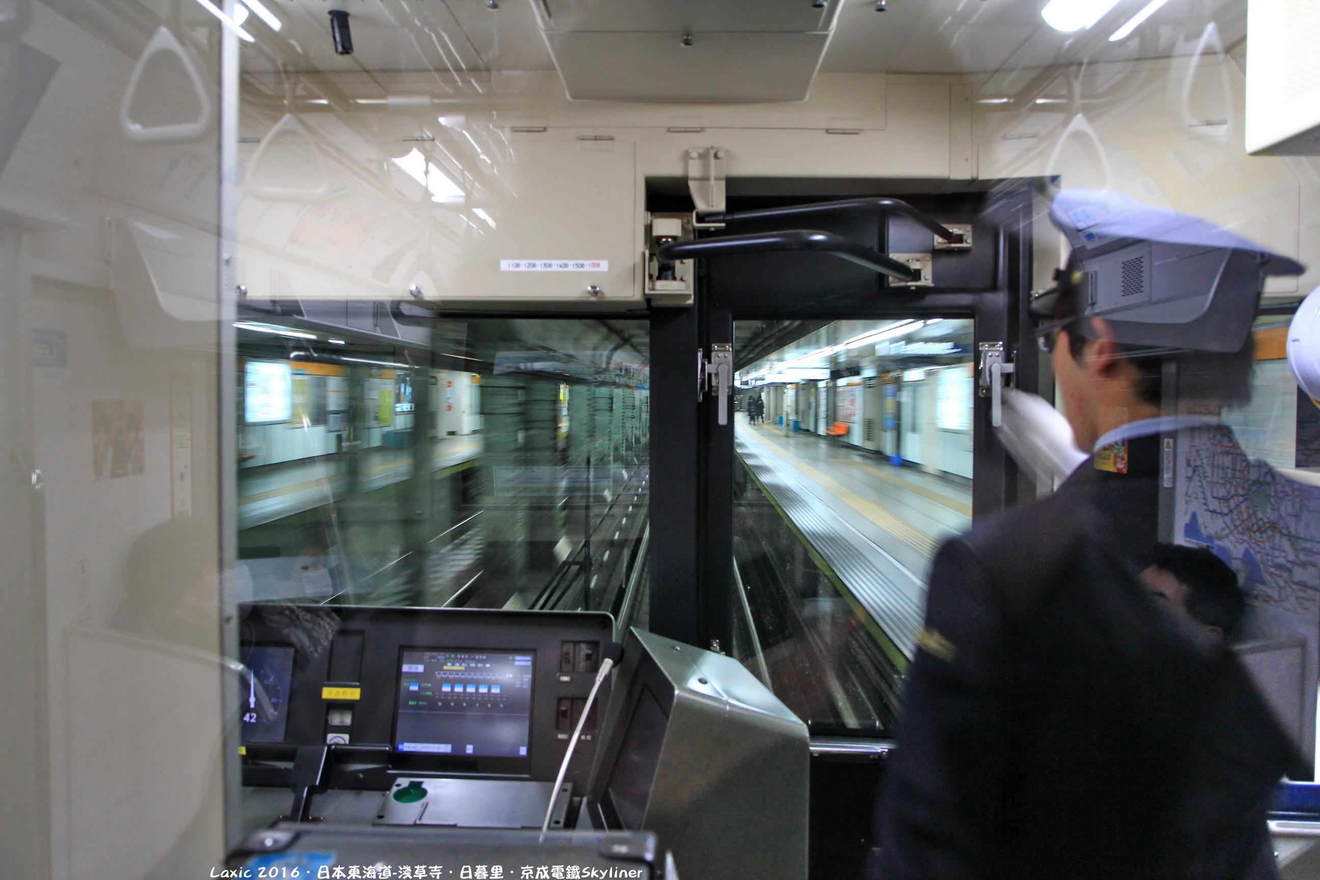 2016.03 日本東海道-淺草寺.日暮里.京成電鐵 Skyliner