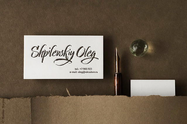 Calligraphy For Business Cards Flickr Photo Sharing