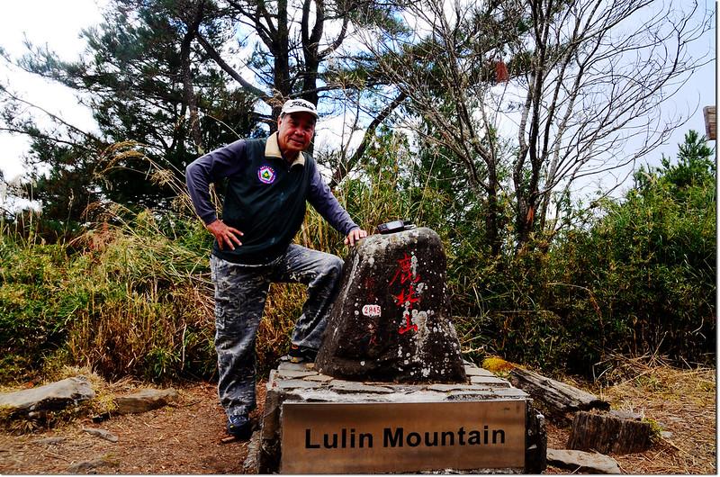 鹿林山山頂 2