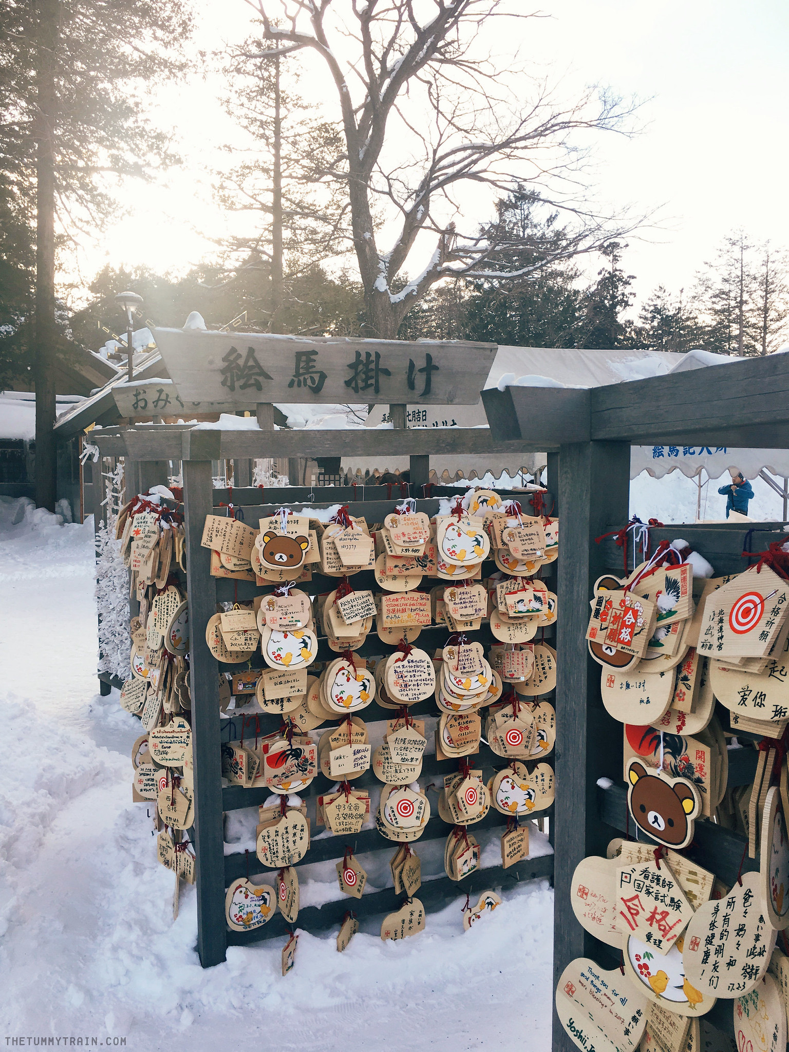 32915721765 1776bd3273 k - Sapporo Snow And Smile: 8 Unforgettable Winter Experiences in Sapporo City