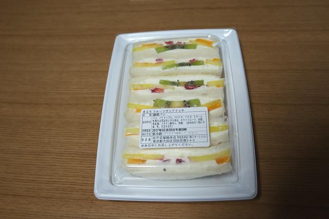 千疋屋 フルーサンドイッチ_01