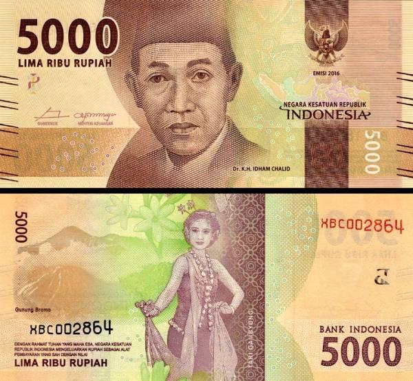 5000 Rupií Indonézia 2016, P156a