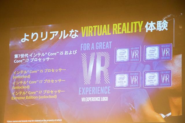 【DELL】VRイベント-2.jpg