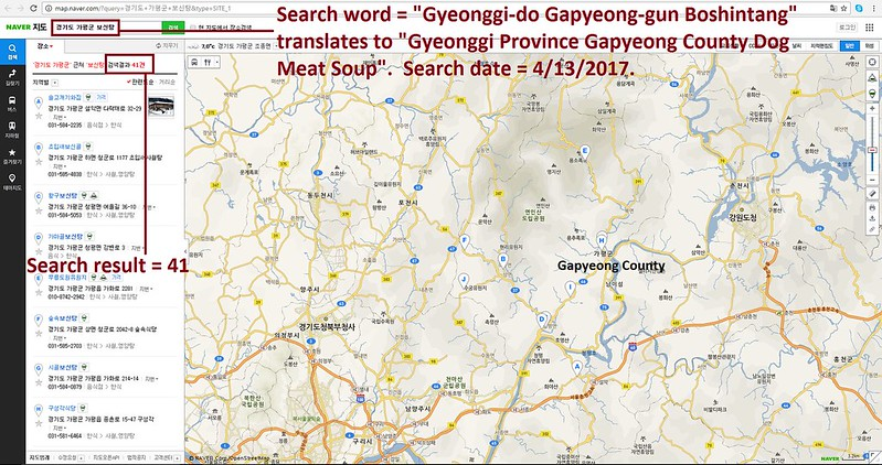 Gapyeong, South Korea – Strathfield, New South Wales, Australia - Sister City Campaign